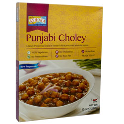 Punjabi choley ashoka for Ashoka cuisine of india