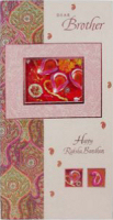 Rakhi Cards & Rakhi Band #3...