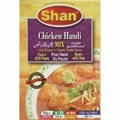 Chicken Jalfrezi Shan